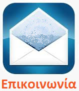 email+contact